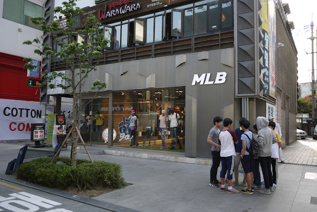 MLB store in Seoul, South Korea