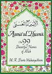 Asmaul Husna The 99 Beautiful Divine Names Of Allah