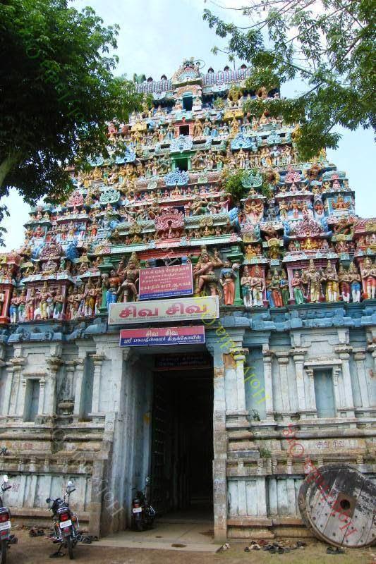 Sri Pasupatiswarar Temple, Pandanainallur, Mayiladuthurai - 275 Shiva Temples
