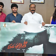 Dhada Puttistha Movie First Look Launch Photos