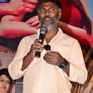 Vaishakam Movie  Trailer Launch (122).JPG