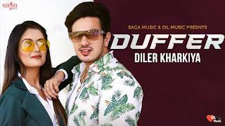 Thari Bhabhi Na Mera Nickname Ra Duffer Tek Rakha Lyrics - Diler Kharkiya
