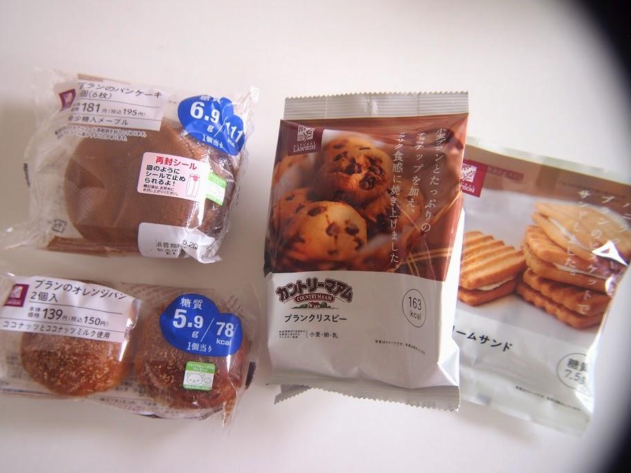 低糖質ダイエット5日目 ローソンのブランシリーズが凄い!