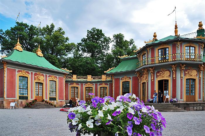 Drottningholm10.JPG