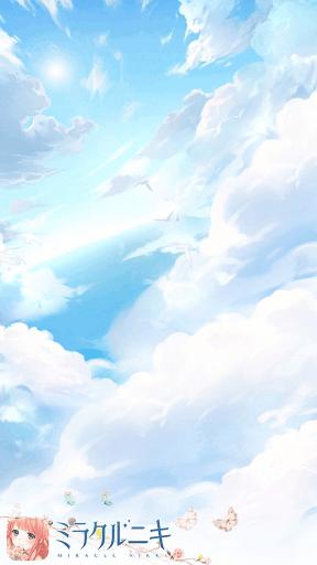 フレアの空