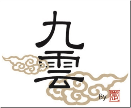 data thumb%25255B2%25255D - 【面白い新製品】「-九雲- (くも)by 【巻正】」手巻きタバコの葉を直接加熱できるロースター(ヴェポライザー)【電子型キセル】