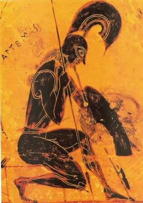 Polemos, Gods And Goddesses 5