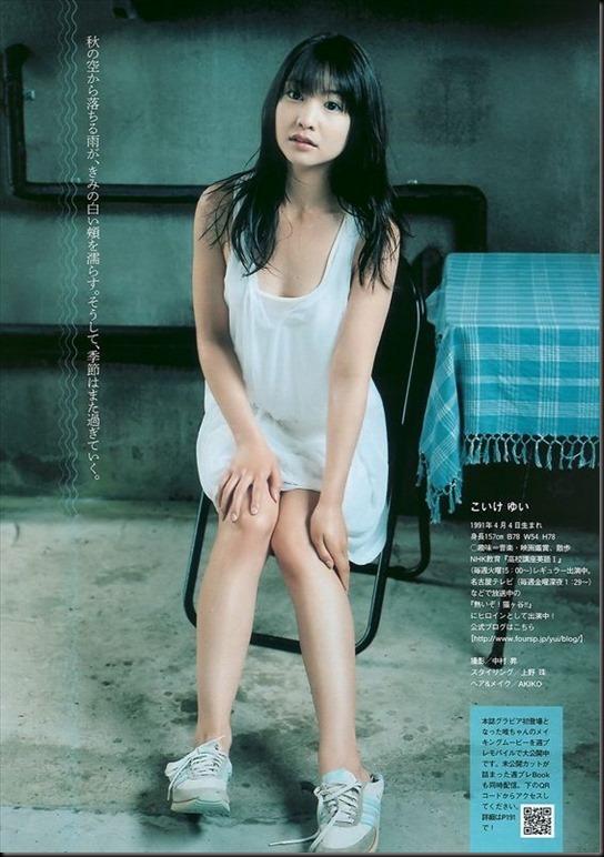 562full-yui-koike (1)