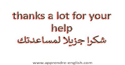 vتعلم اللغة الإنجليزية من الصفر مع أشهر كلمات انجليزي مترجمة بالعربي