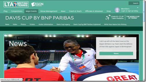 Davis Cup 2016 WG GBR vs JPN