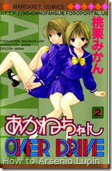 Akane-Chan_Overdrive_V2C05_00