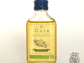 Олія з листя розмарину