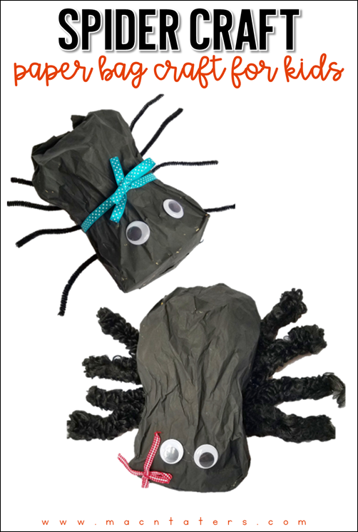 Spider Paper Bag Craft: A great fall craft or Halloween craft activity for preschoolers and kids.