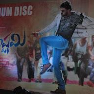 Krishnashtami Platinum Disc