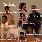 Casting copy.jpg