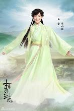 Bai Xue China Actor