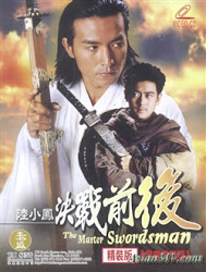 The Master Swordsman - Lục tiểu phụng