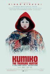 Kumiko, the Treasure Hunter