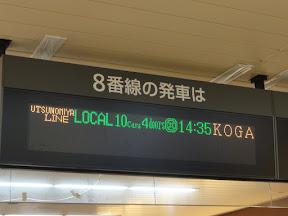 DSC07161.JPG