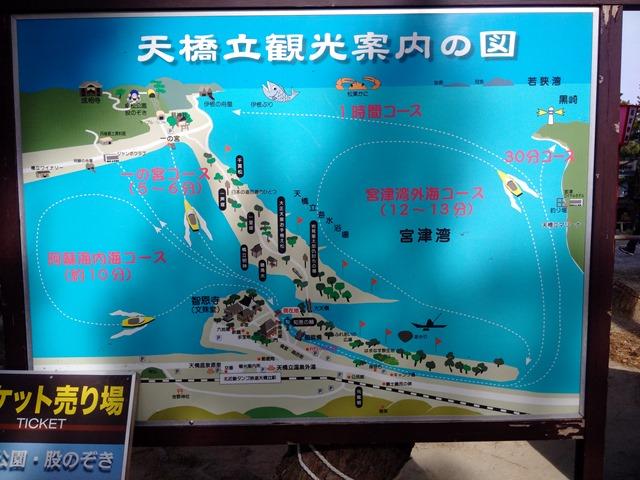 天橋立観光案内の図