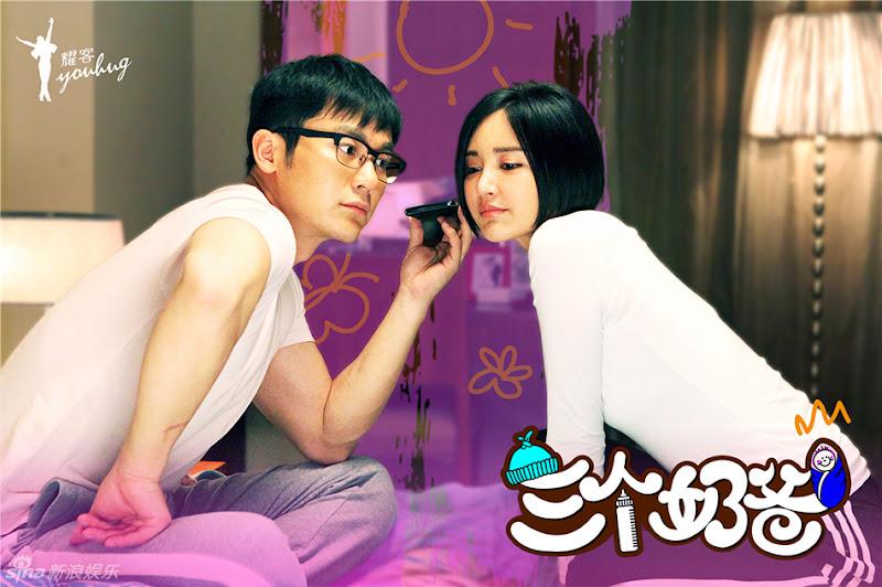 Three Dads China Drama