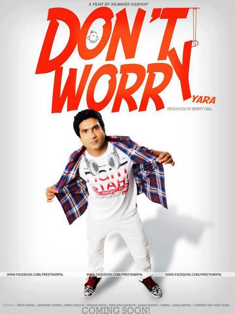 Don't Worry Yaara