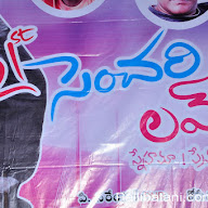 21st Century Love Movie Audio Launch
