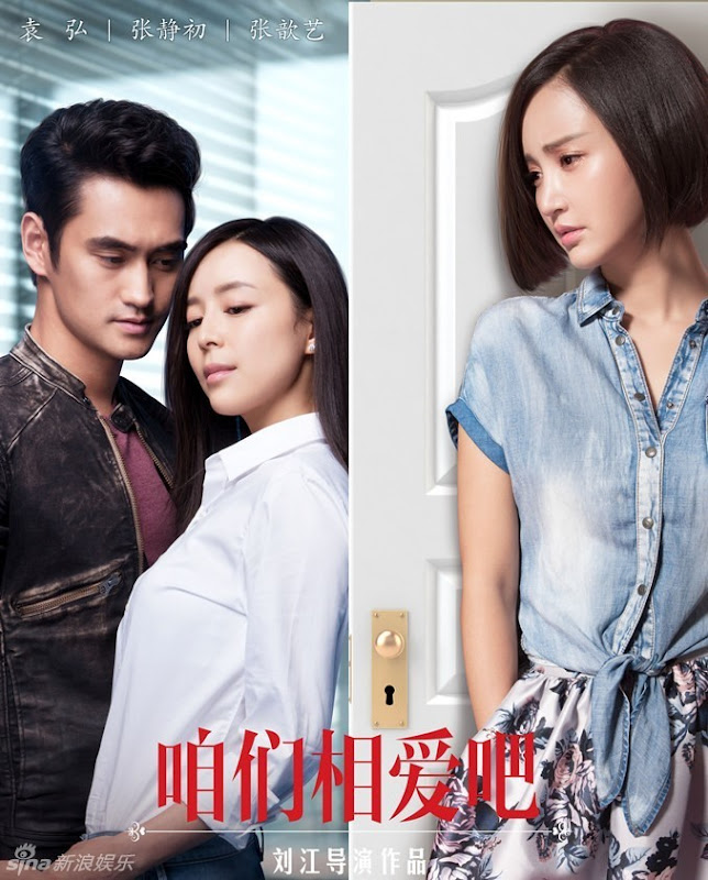 Let's Fall In Love / Zan Men Xiang Ai Ba China Drama
