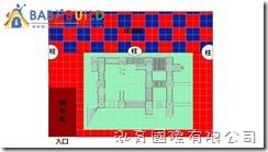 台北兒童新樂園室內遊戲室地墊安裝工作