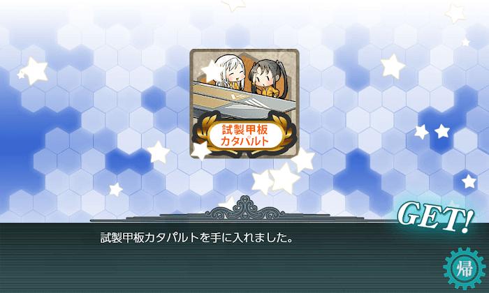 艦これ_2018年_初秋イベ_E2_e2_撃破_004.png