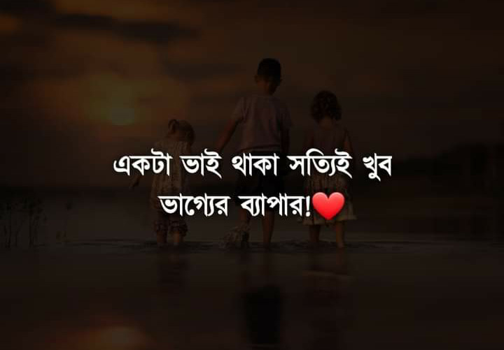 personal attitude attitude status bangla, attitude boy bangla, attitude status in bengali for girl, bangla status about life, attitude caption, facebook status bangla 2021, smile status in bengali, fb status about life,