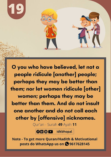 O believers, let not a people ridicule another person