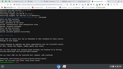 Screenshot 2020-03-05 at 03.30.39.png
