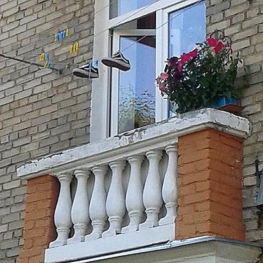 1448884936_balkony-21