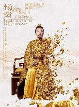 Leon Lai China Actor