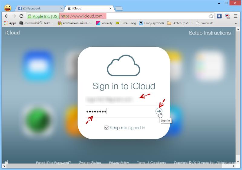การนำเข้ารายชื่อผู้ติดต่อจากมือถือระบบ Android มายัง iPhone Contact13