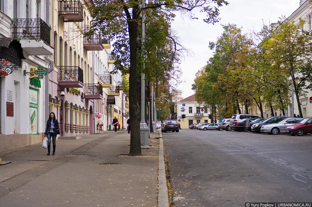 Минск. Город для жизни