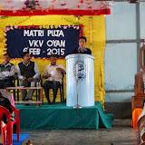 Matri Puja 2014-15 VKV Oyan (14).JPG