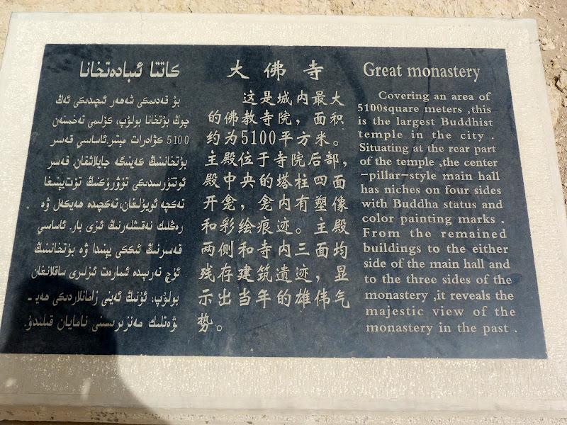 XINJIANG.  Turpan. Ancient city of Jiaohe, Flaming Mountains, Karez, Bezelik Thousand Budda caves - P1270814.JPG