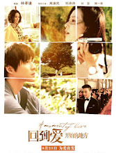 A Moment of Love Taiwan Movie