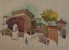 श्रीकांत आप्टे की कलाकृति