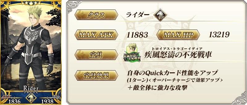 servant_details_01.jpg