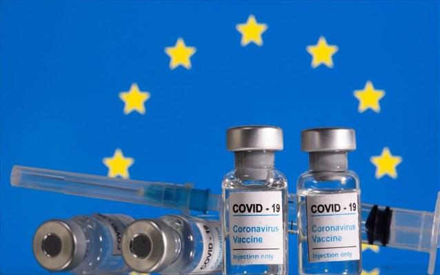 Κομισιόν: «Ναι» στην κατανομή δόσεων εμβολίων αναλογικά με τον πληθυσμό κάθε κράτους- μέλους