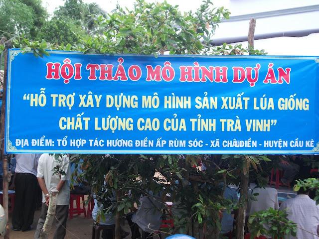 Hoat-Dong