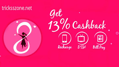 Get 13% cashback on recharge/bill payment on mobikwik (for all users)