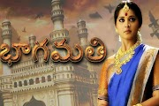 upcoming tollywood movies,Anushka Shetty, Unni Mukundan, Aadhi Pinisetty New Upcoming Telugu movie Bhagmati 2017 umd, Shooting, release date, Poster, pics news info