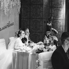 Wedding photographer Marina Trepalina (MRNkadr). Photo of 15.04.2018