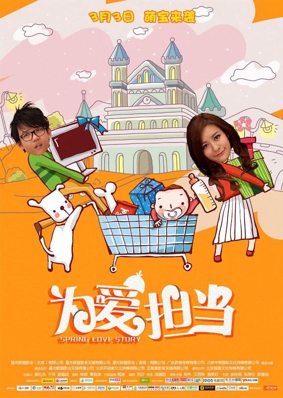 Spring Love Story  China / Malaysia Movie