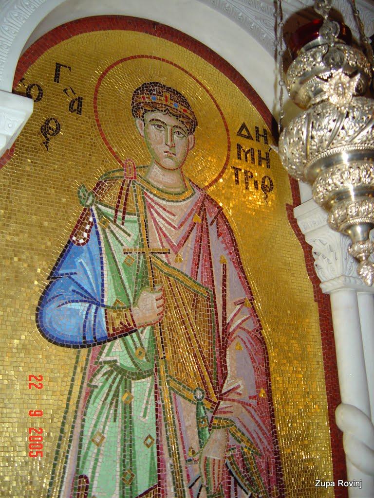 Stopama sv. Pavla po Grčkoj 2005 - DSC05315.JPG