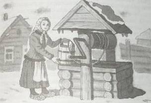 Фото из книги «Мороз Иванович»